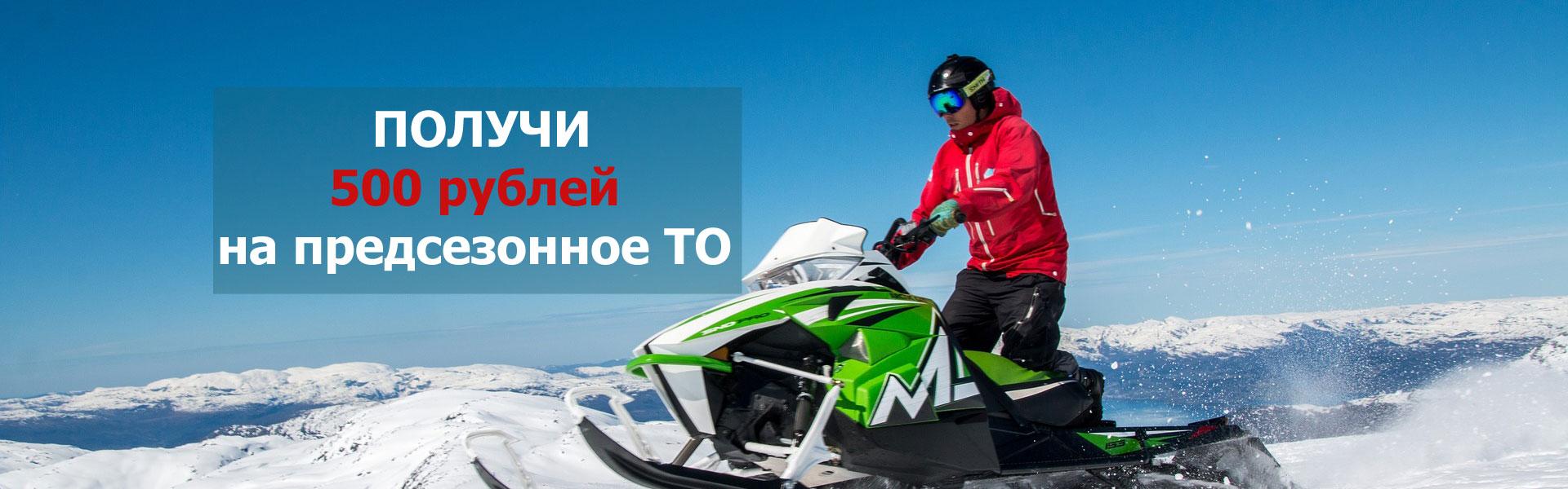 snegohod_omsk